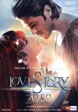 Lovestory2050poster_Ver1.jpg